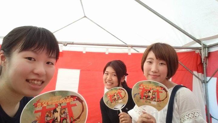 京の七夕会場で京都学生祭典の好きなブースを出させてもらっています!17時からうちわも配るのでぜひもらってくださいね!!!